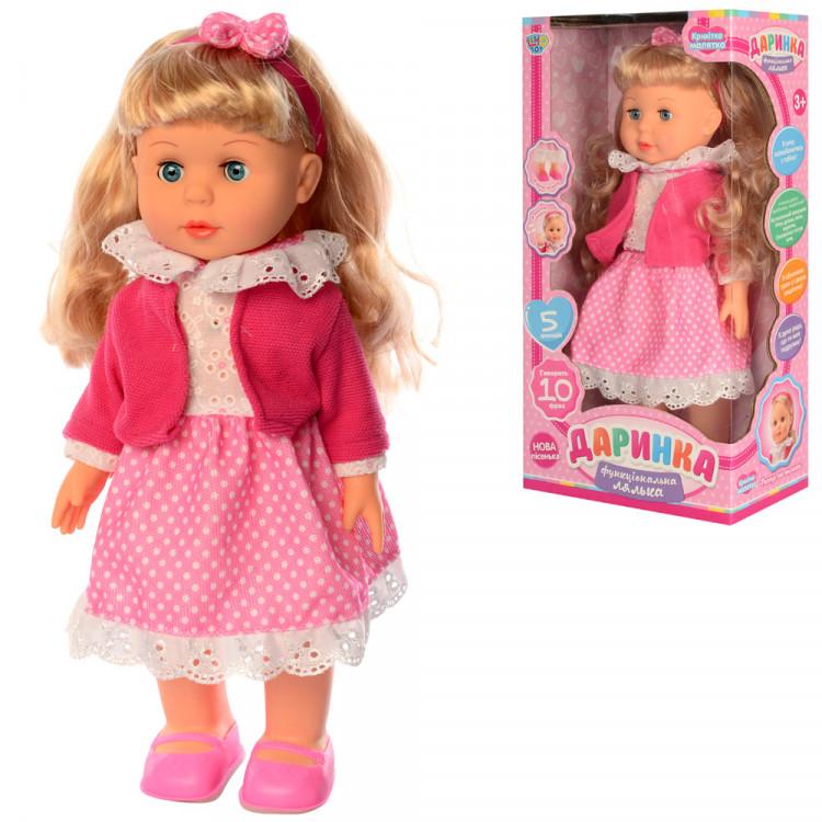 Кукла M 3882-1 UA Даринка,41см,муз-зв(укр),ходит,песня,на бат-ке,в кор-ке,23,5-45-13см оптом